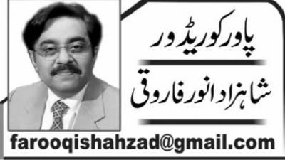 پاکستان کرکٹ کا نوحہ