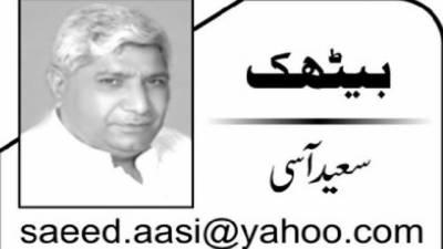 آزاد کشمیر کے انتخابی نتائج اور سیاسی نعرے