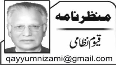 آزاد کشمیر کا انتخابی معرکہ