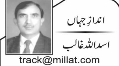 افغان روڈ میپ: افتخار سندھو کی خوشیاں قوم کی خوشیاں