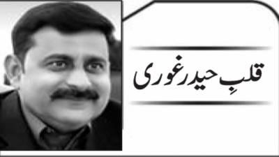 آزاد کشمیر الیکشن میں مستقبل کی جھلک