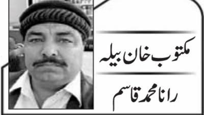 بنیادی سہولیات کیلئے خان بیلہ کے ترستے بے بس عوام