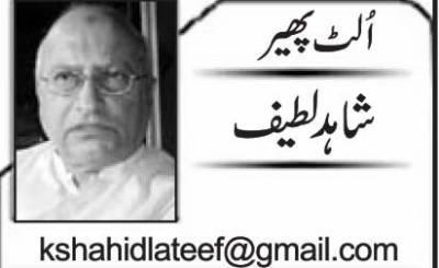 کیا اداکار محمد علی کی رہائش گاہ قومی ورثہ نہیں