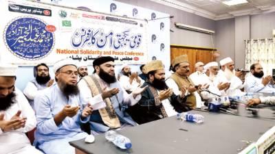 علماء دشمن کا ایجنڈا ناکام بنانے کیلئے اتحاد کا مظاہرہ کریں: عبدالخبیر آزاد