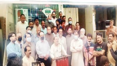 سندھ حکومت کے رویے سے تنگ آکر الگ صوبے کا مطالبہ کیا، ایم کیو ایم