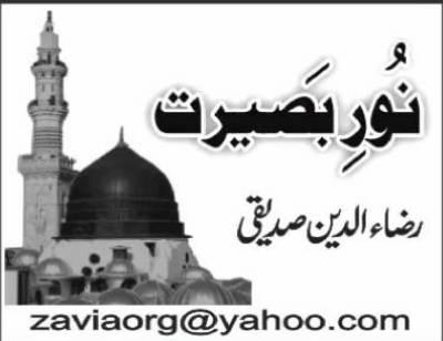 نماز کی تاکید