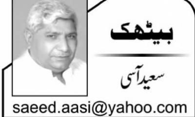 اسلام آباد کی پانی پانی جبینوں پر تفنن، تمسخر