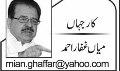 عابد شیر علی کو جیت مبارک