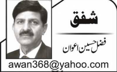 آزاد کشمیر کا انتخابی معرکہ اور سیاسی کھینچا تانی