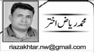 یوم پاکستان اور جشن آزادی کی مہکاریں
