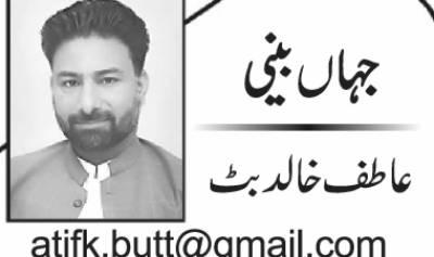 مقبوضہ کشمیر میں انسانی المیہ اور پاکستان کی کشمیر پالیسی