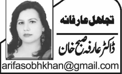 کمسن کلیوں کا قتلِ عام