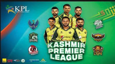 وادی کشمیر میں پہلی بار کرکٹ کا میلہ سجنے کا تیار اسلام آباد(اسپورٹس رپورٹر)کشمیر پریمیئر لیگ