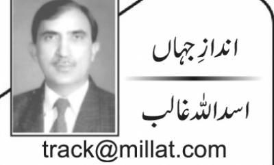 پاکستان ہی کشمیر کا وکیل اور سفیر ہے