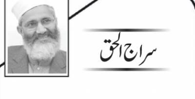 اظہار ِیکجہتی کشمیر کے عملی تقاضے