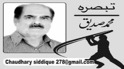 احسان مانی نے کرکٹ اور رمیز راجہ نے سابق چیئرمین کا بیڑہ غرق کر دیا!!