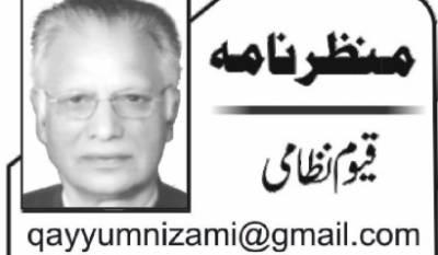 آزاد امیدواروں کی کامیابی اور سیاسی جماعتیں