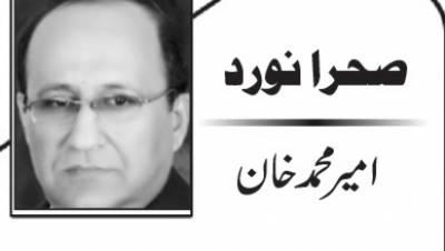 پاکستان کی بین الاقوامی پوزیشن اور مسئلہ کشمیر