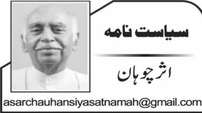 عمران خان پیر و مرشد،ساری دنیا انکی مرید