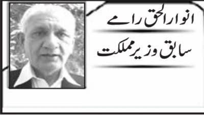 ڈاکٹر صفدرمحمود اور تاریخ پاکستان