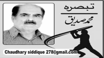 راولپنڈی پولیس کی کال نے نیوزی لینڈ کو دورہ منسوخ کرنے پر مجبور کیا