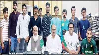 کیو ی ٹیم کے دورہ پاکستان کی منسوخی بین الاقوامی سازش: عامر ڈوگر