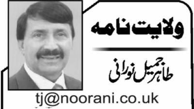 پاکستان میں کرکٹ کیخلاف گھنائونی سازش