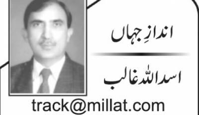 جنرل اسمبلی میں وزیراعظم عمران خان کی توانا آواز